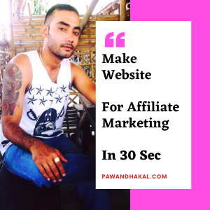 How To Make A Website For Affiliate Marketing